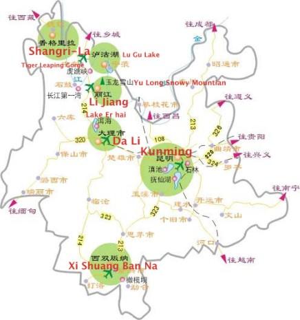 云南旅行地图